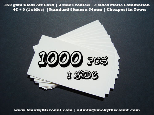 Business card printing 1000 pcs 1 sided smoky discount malaysia reheart Image collections