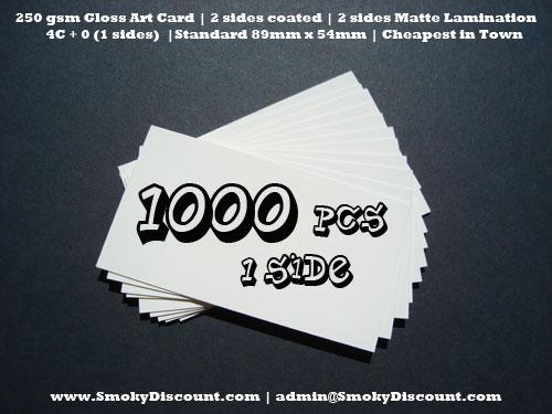 1000-1side