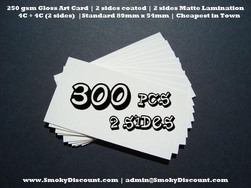 300-2sides